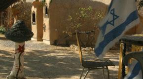 Kibbutz 3000