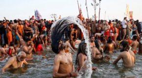 India e Khumb Mela
